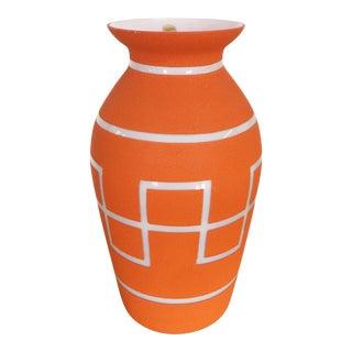 Flygsfors Swedish Mid-Century Modern Vase