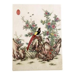 Asian Famille Rose Plaque