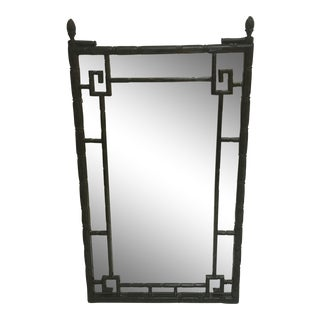 Faux Bamboo Green & Black Greek Key Mirror