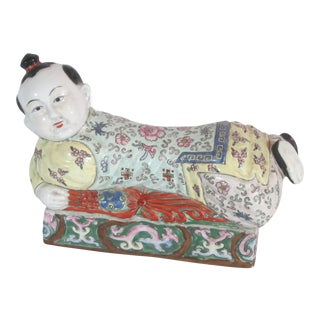 Chinese Figural Floral Box