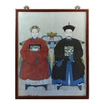 Image of Antique Asian Ancestral Painting