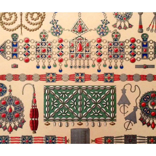 1888 Ornaments of Ancient Africa Lithograph - Image 7 of 8