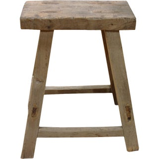 Chinese Wooden Stool
