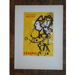 Image of Chagall Mid 20th C. Modern Lithograph
