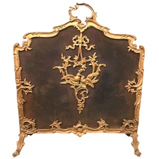 Louis XV Style French Bronze Firescreen