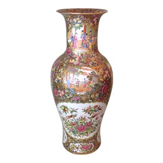 Palatial Rose Medallion Chinese Vase