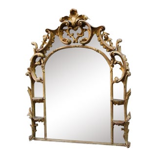 Late 18th Century English Chinoiserie Giltwood Overmantel Mirror