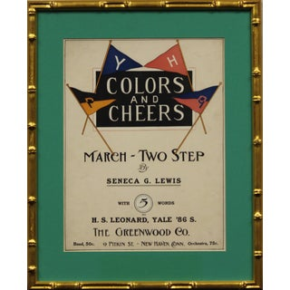 1898 Colors and Cheers Poster