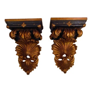 Baroque Style Wall Shelves Brackets - A Pair