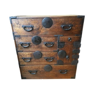 19th Century Tansu Accounting Chest