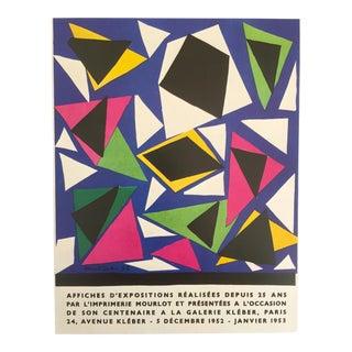 Matisse Original Vintage 1989 Abstract Lithograph Print