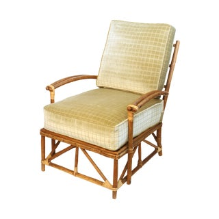 Rattan Lounge Chair