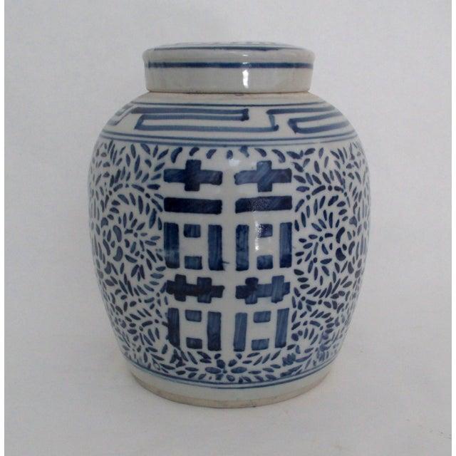 Image of Tradional Vintage Blue and White Ginger Jar
