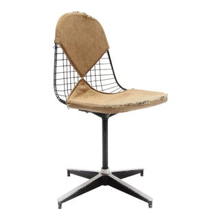 Vintage Eames Wire Side Chair