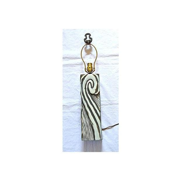 Gray Swirl Mid-Century Table Lamp - Image 11 of 11