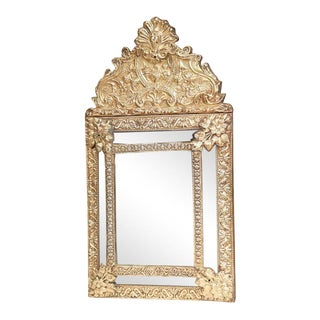 19th Century French Repousse Copper Parclose Wall Mirror