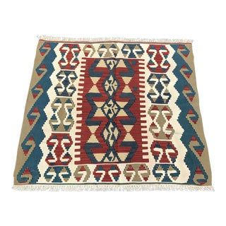 Vintage Handwoven Turkish Kilim Rug - 3'7''x3'3''