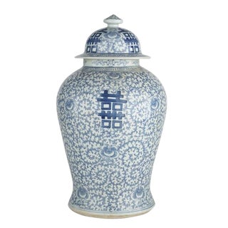 Double Happiness Floral Temple Jar