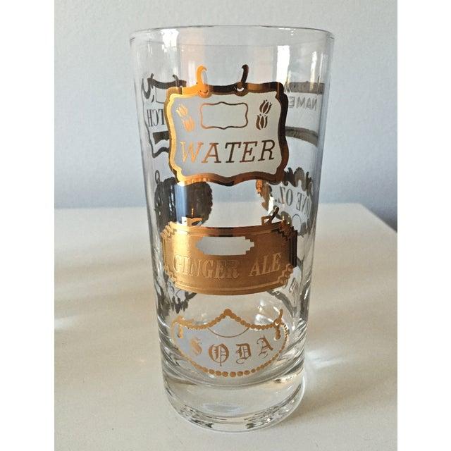 Mid-Century Gilt Scotch Tumblers - Set of 4 - Image 5 of 7