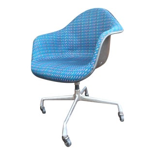 Herman Miller Fiberglass Swivel Office Chair