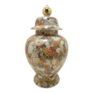 Asian Porcelain Temple Jar