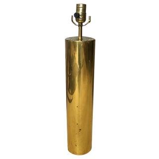 Koch & Lowy Mid-Century Table Lamp