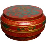 Image of Asian Lacquer Wedding Cake Box