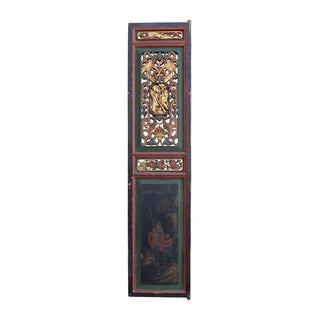 Chinese Multicolored Carved Wood Panel