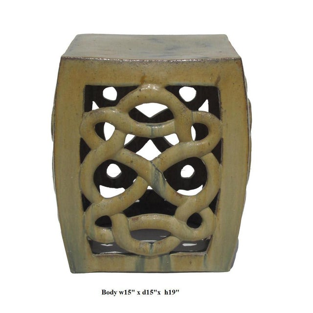Cream Yellow Ceramic Clay Twist Knot Square Stool Ottoman - Image 4 of 5