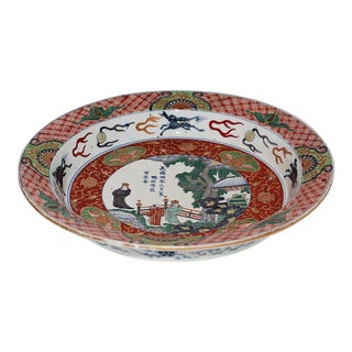 Antique Japanese Imari Ceramic Charger Bowl
