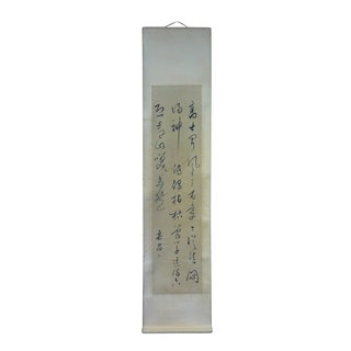 Chinese Calligraphy Ink Scroll Painting Reproduction Wall Art cs955-12C