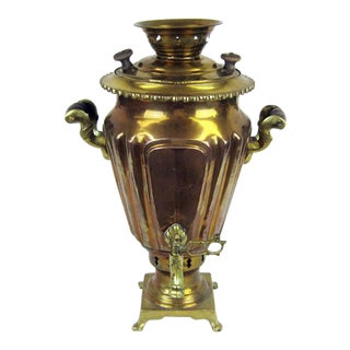 Antique Russian Stamped Brass Samovar