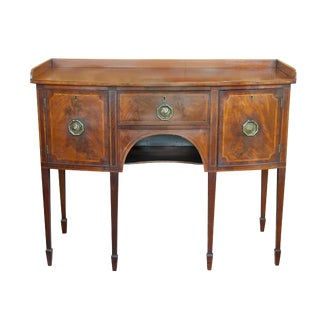 English 1890's Antique Sideboard