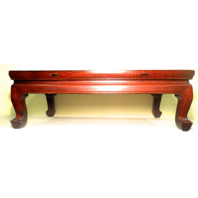 Antique Chinese Ming Coffee Table - Image 10 of 10