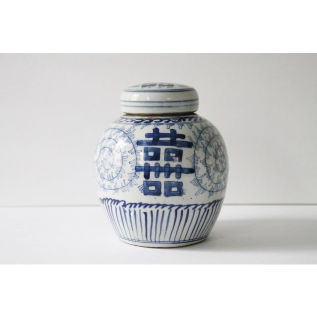 Chinese Double Happiness Ginger Jar - Image 2 of 4