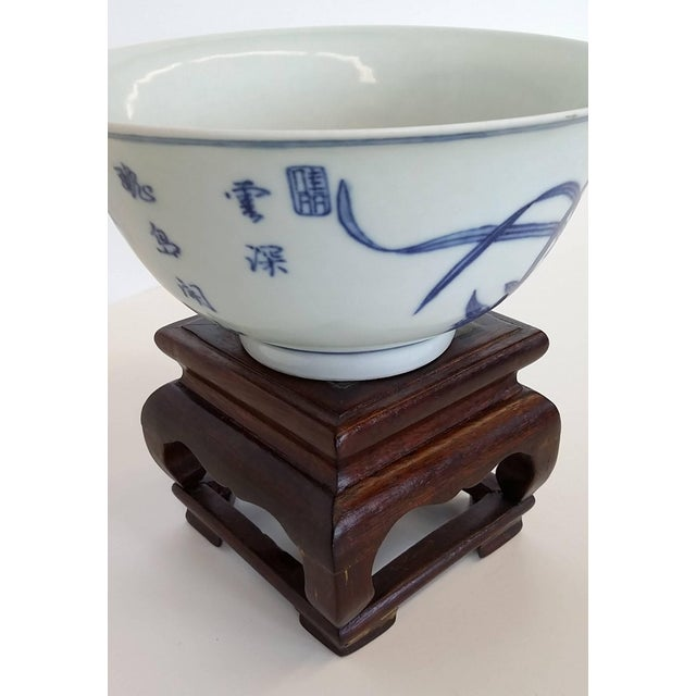 Chinese 1930's Blue and White Rice Bowl - Image 5 of 6