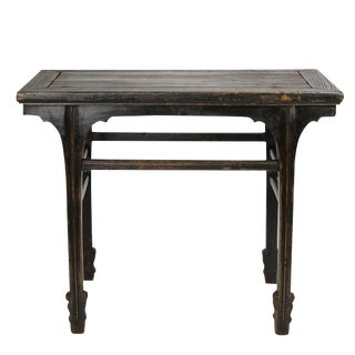 Chinese Qing Style Elm Altar Table