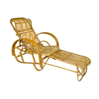 Vintage Rattan Reclining Lounge Chair