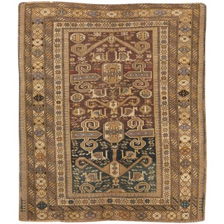 Antique 19th Century Caucasian Prepedil Rug