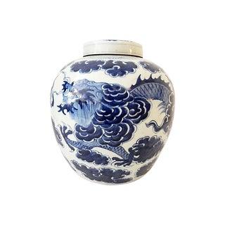 Blue & White Ginger Jar w/ Dragon
