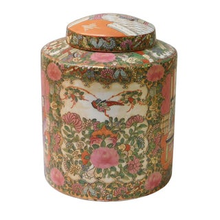 Chinese Oriental Porcelain Container