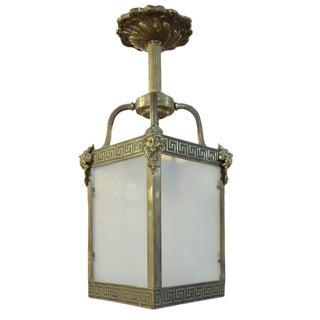 Brass Light Fixture from Argentina