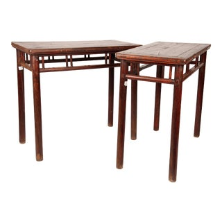 Chinese Wine Table with Stretcher