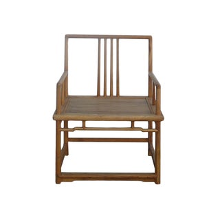 Natural Raw Wood Rectangular Straightback Armchair