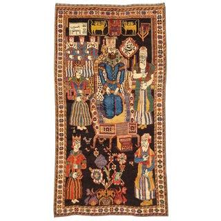 Qashqai Pictorial Rug