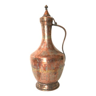 Antique Turkish Copper Boho Ewer