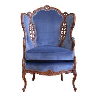 Antique French Louis XV Style Blue Velvet Curved Chair