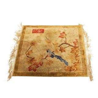 Small Chinese Handmade Silk Rug - 2' x 2'