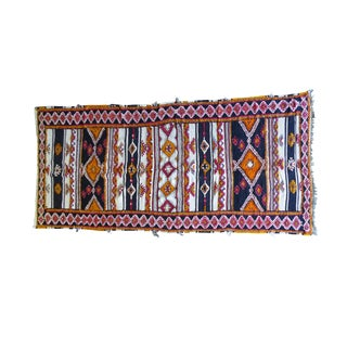 """Large Handcrafted Moroccan Carpet - 4'6"""" x 11'"""