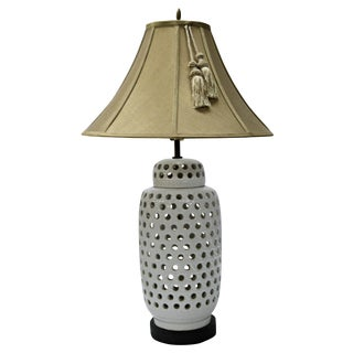 Mid-Century White Perforated Porcelain Table Lamp
